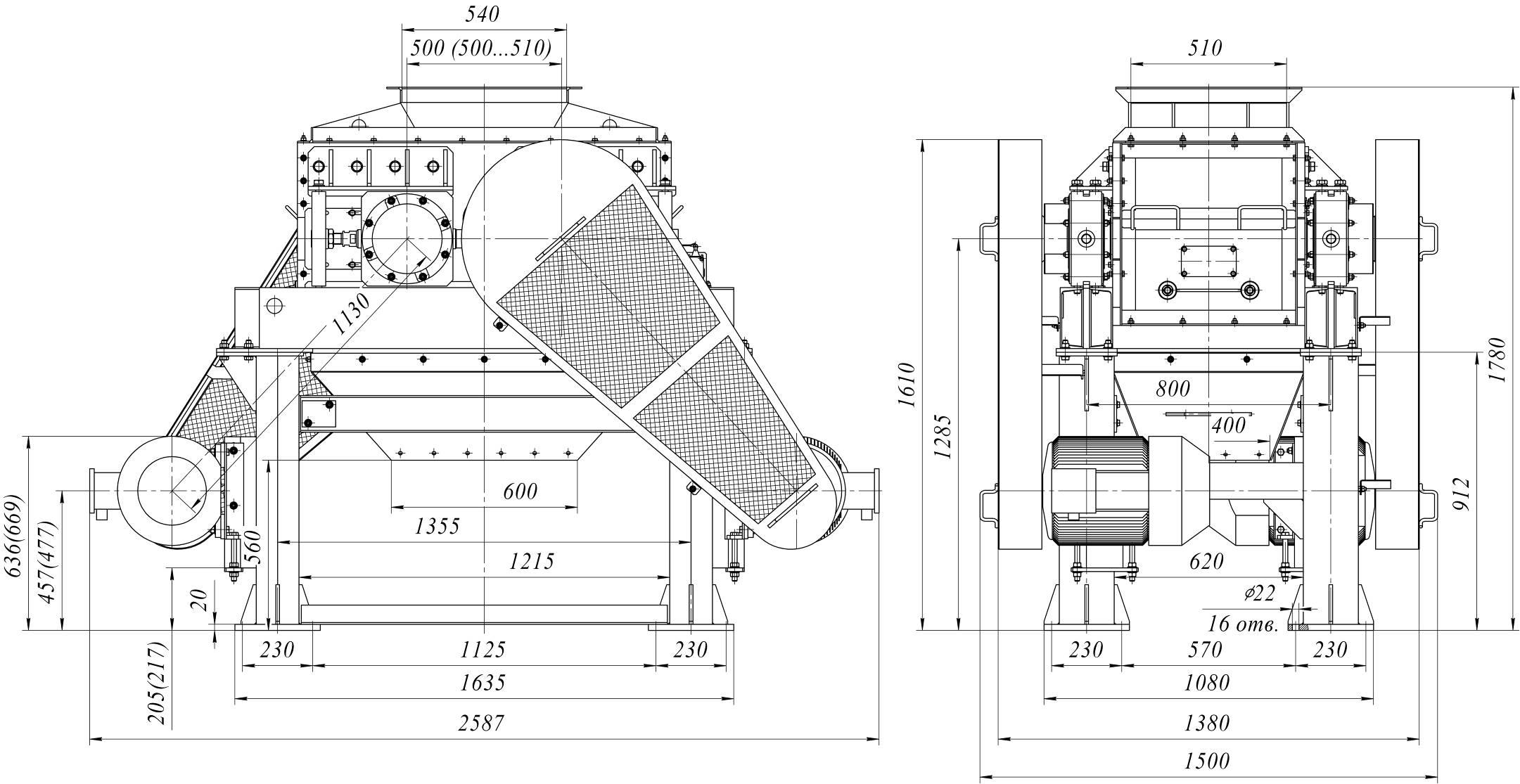 дробилка двг2-500